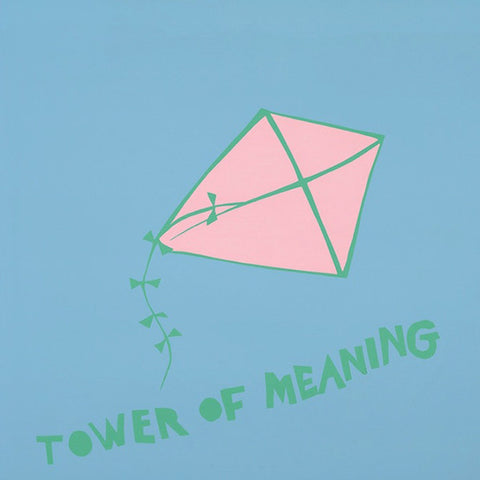 Arthur Russell - Tower Of Meaning LP