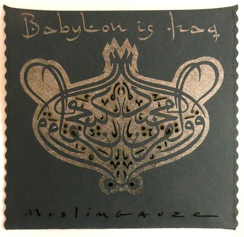 Muslimgauze - Babylon Is Iraq LP
