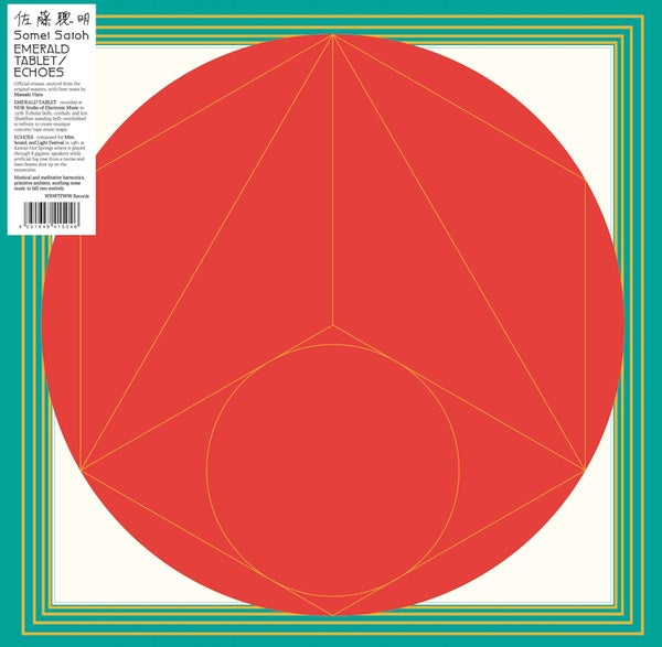 Somei Satoh - Emerald Tablet / Echoes LP