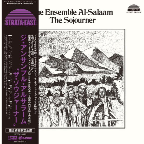 The Ensemble Al-Salaam - The Sojourner LP