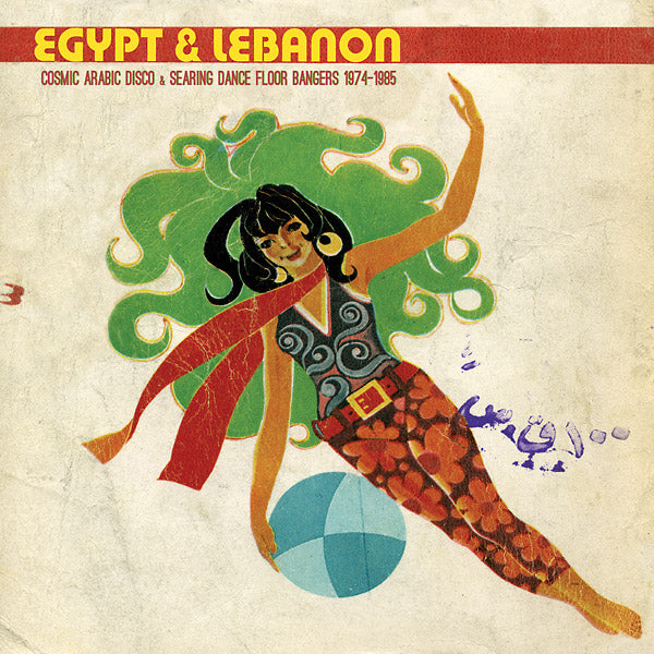 Various - Egypt & Lebanon: Cosmic Arab Disco & Searing Dance Floor Bangers 1974-1985 LP