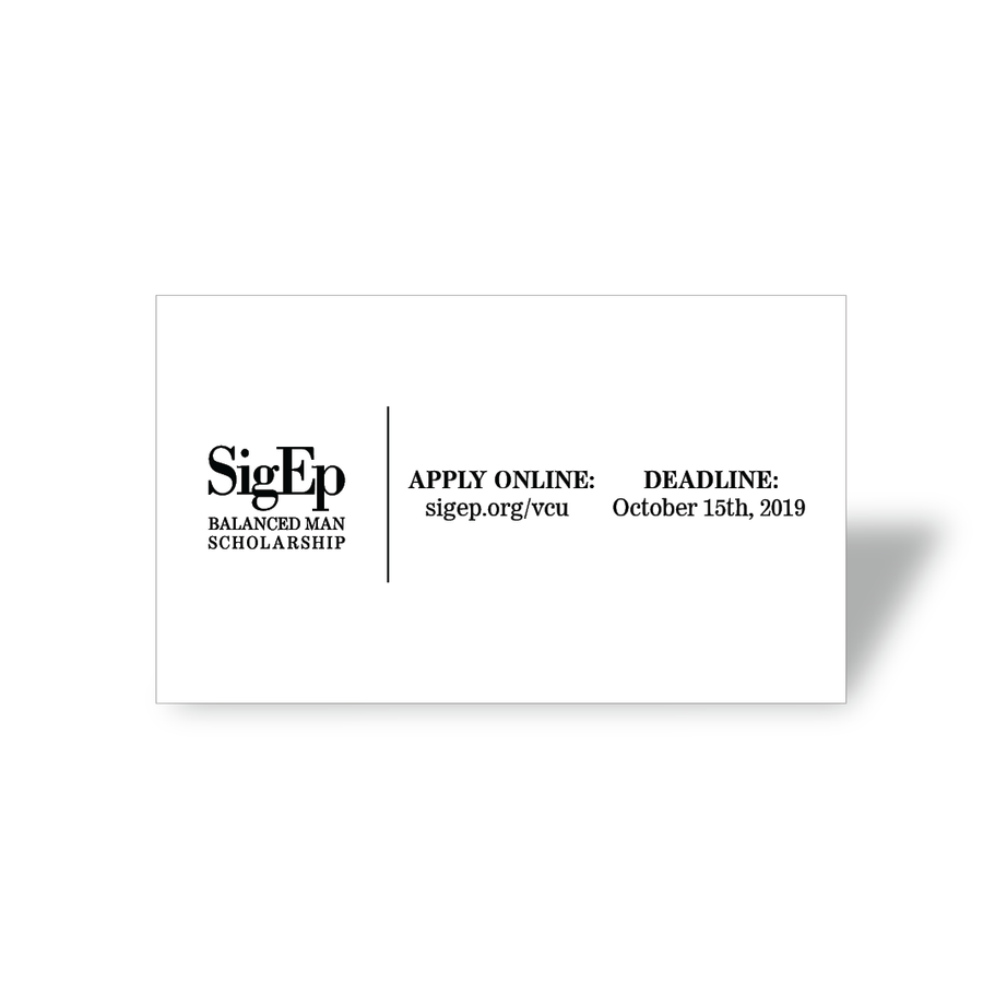 BMS Business Cards (500 Qty)
