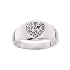 Brotherhood Ring
