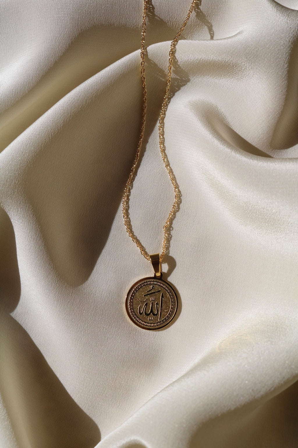 Allah Medallion Necklace - Gold Filled
