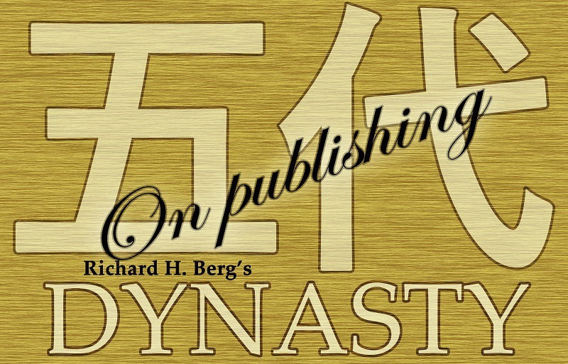 FROM THE ARCHIVES: ON PUBLISHING BERG'S DYNASTY (by Tom Russell)