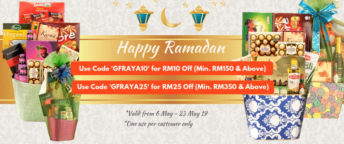 hari raya hamper 2019 gifts