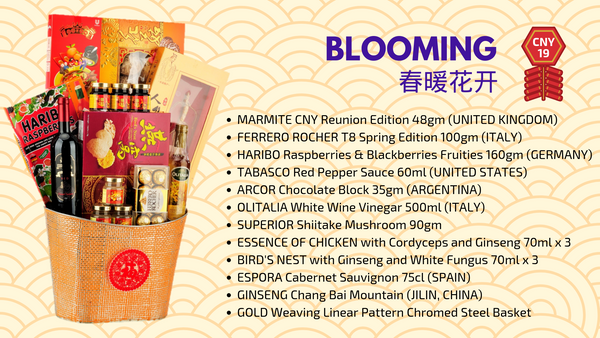 blooming cny hamper 2019 giftr