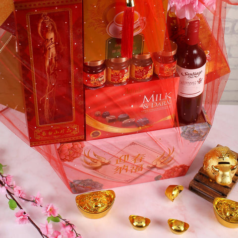 Chinese New Year Hamper 2021 ENDLESS WEALTH (West Malaysia Delivery Only)