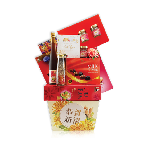 Sweetest Gift 情深意重 RM138 Chinese New Year 2020