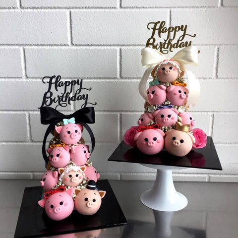Birthday Piggy Croquembouche Tower (Black)