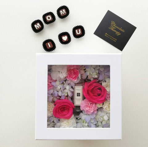 Jo Malone Floral and Chocolate Gift Set- MOTHER'S DAY 2018