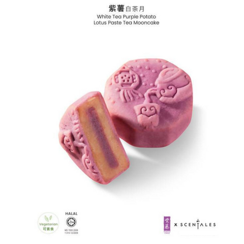 [Scentales x Purple Cane] Rendezvous Flower & Mooncake Basket (White Tea Purple Potato Paste + Pandan and Golden Yolk Custard)