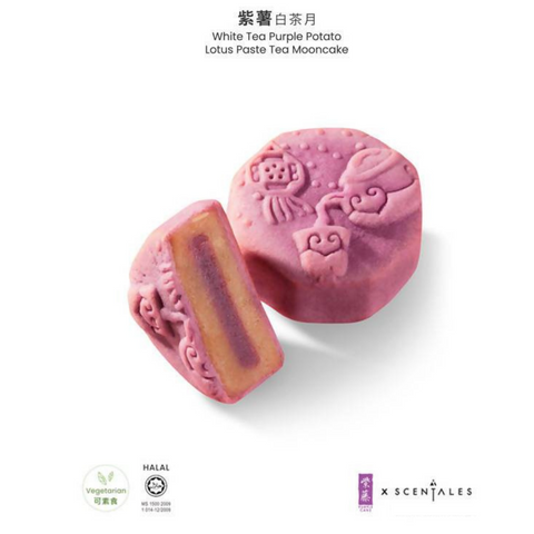 [Scentales x Purple Cane] Flower & Mooncake Gift Box (White Tea Purple Potato Paste + Pandan and Golden Yolk Custard)
