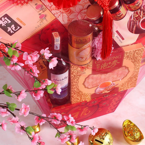 Chinese New Year Hamper 2021 SUPREME BLESSING (West Malaysia Delivery Only)