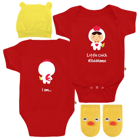 TeezBee Baby Chick Costume - Boy Gift Sets