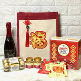 Personalised Prosperity Gift Bag (Chinese New Year 2021)