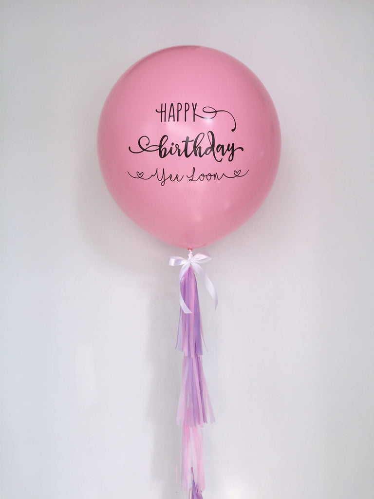 Jumbo Bubblegum Pink Latex Balloon