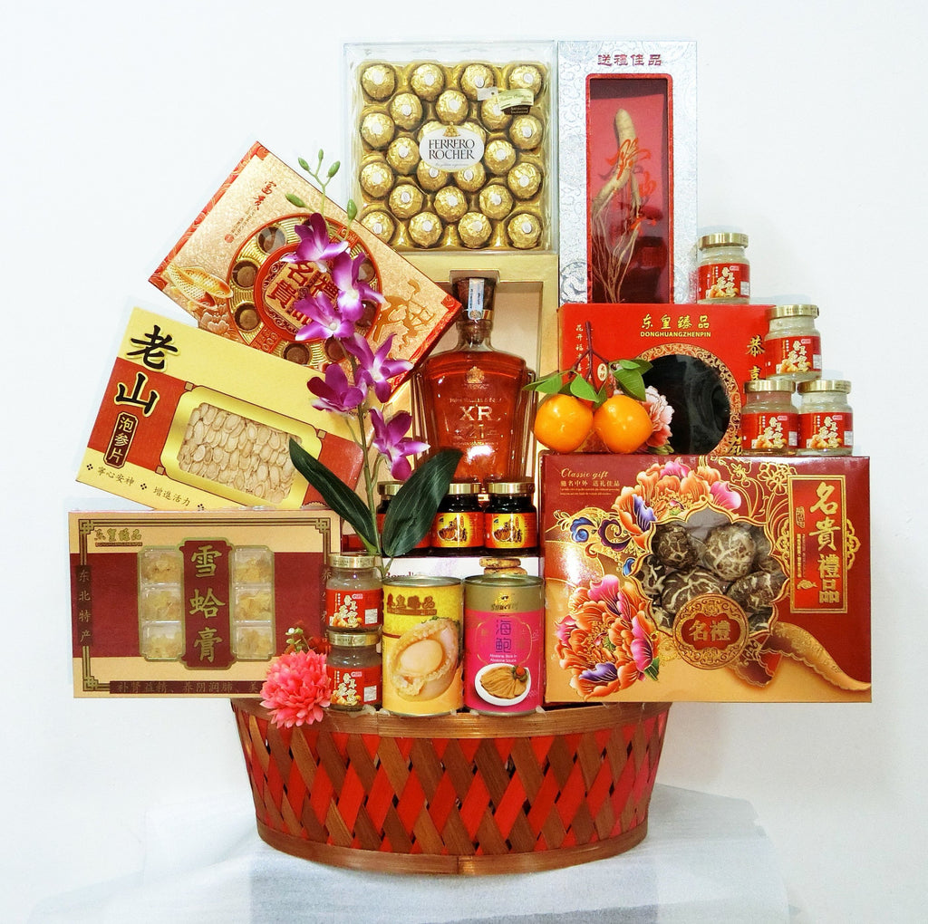 Luxury CNY Empire Hamper 1088