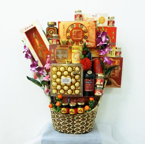 CNY Empire Hamper 688