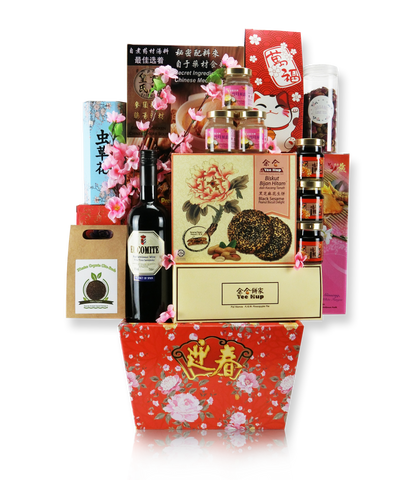 CNY Empire Hamper 188 宜春迎样 - Chinese New Year 2019 (Free Delivery to Klang Valley)