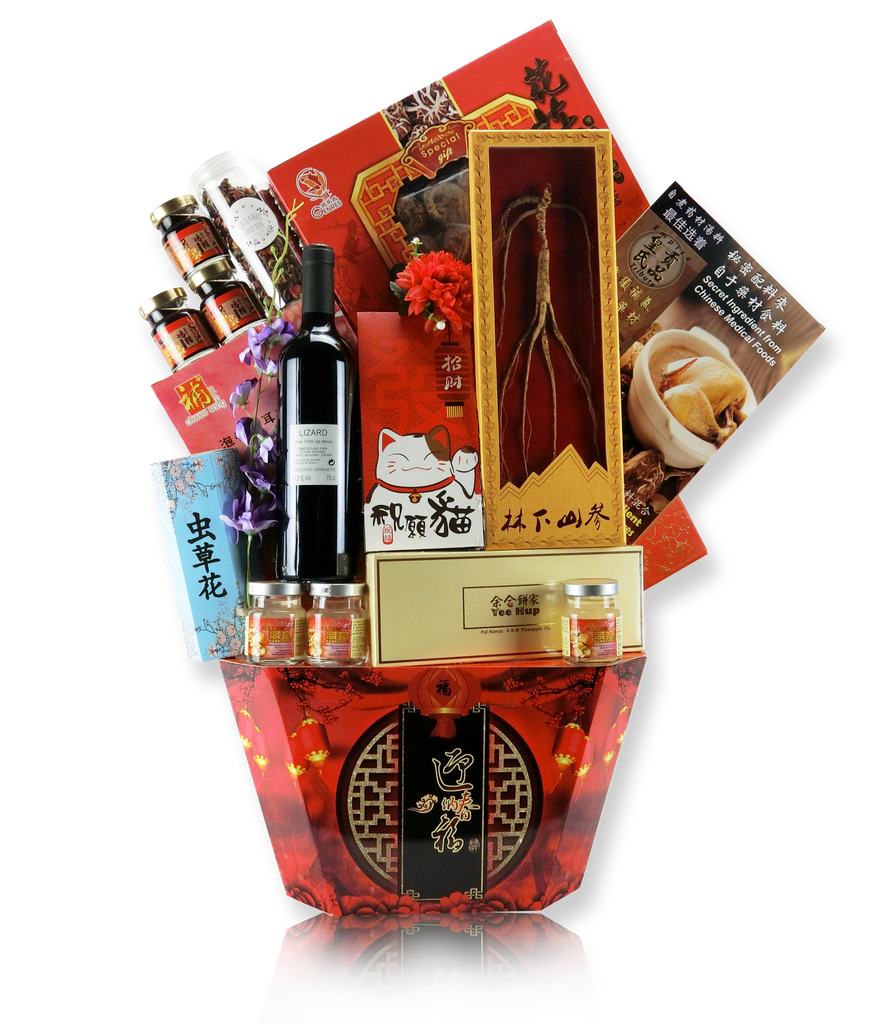 CNY Empire Modern Hamper 288 金兰之谊 - Chinese New Year 2019 (Free Delivery to Klang Valley)