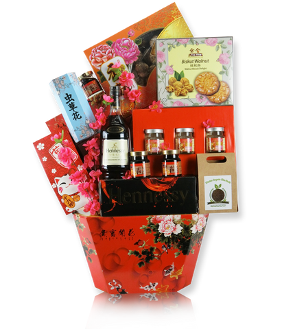 CNY Empire Hamper 358 瑞气盈门 - Chinese New Year 2019 (Free Delivery to Klang Valley)