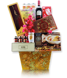 CNY Empire Hamper 398 B. 龙凤呈祥 - Chinese New Year 2019 (Free Delivery to Klang Valley)