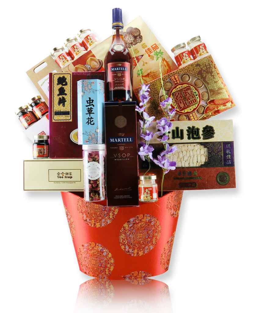 CNY Empire Hamper 538 五谷丰登 - Chinese New Year 2019 (Free Delivery to Klang Valley)