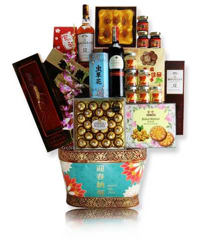 CNY Empire Hamper 688 迎春纳福 - Chinese New Year 2019 (Free Delivery to Klang Valley)