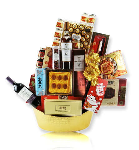 CNY Empire Hamper 888 金龙船 - Chinese New Year 2019 (Free Delivery to Klang Valley)