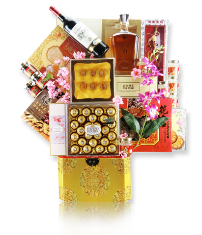 CNY Empire Hamper 1088 皇上驾到 - Chinese New Year 2019 (Free Delivery to Klang Valley)