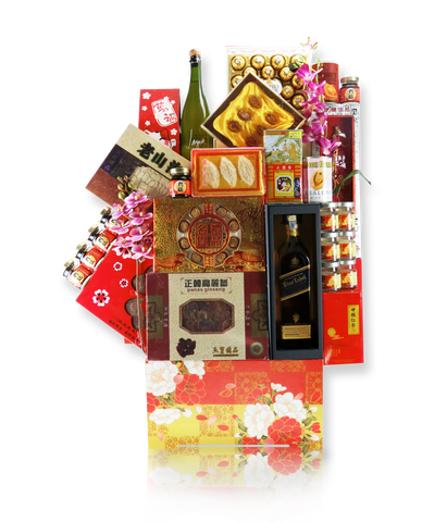 CNY Empire Hamper 2388 唯我独尊 - Chinese New Year 2019 (Free Delivery to Klang Valley)