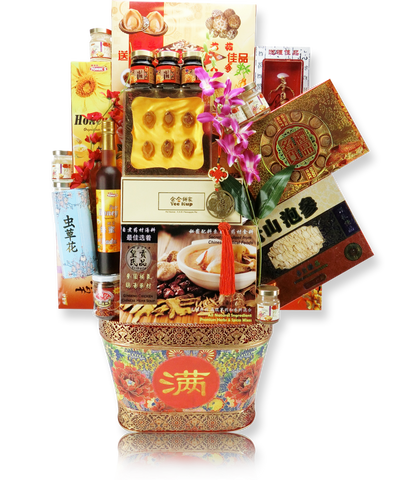 CNY Empire Hamper 599 孝子贤孙 - Chinese New Year 2019 (Free Delivery to Klang Valley)
