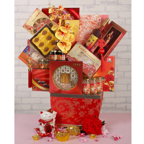 Chinese New Year Hamper 2021 LONGEVITY FORTUNE (West Malaysia Delivery Only)