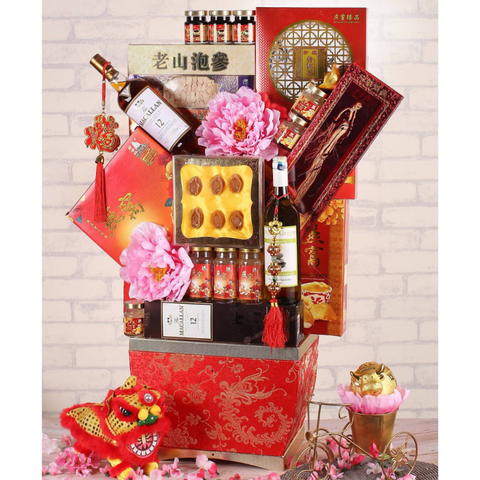 Chinese New Year Hamper 2021 INFINITE PROSPEROUS (West Malaysia Delivery Only)