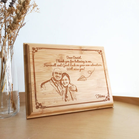 Personalized Bamboo Plaque (4-6 Working Days)