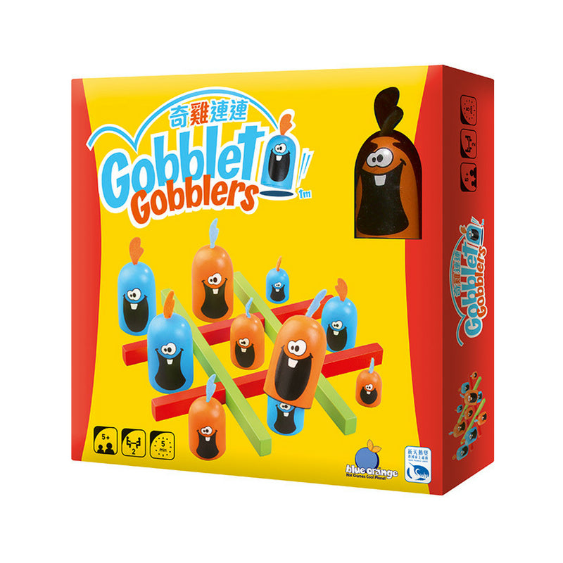 Gobblet Gobblers - Board Game