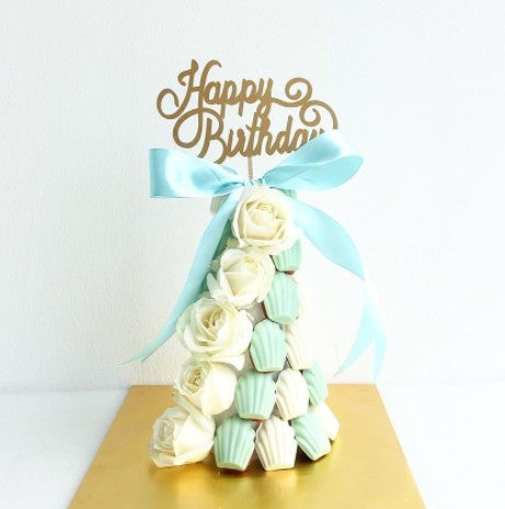 Tiffany Blue & White Madeleine Tower