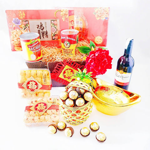 Luxury Prosperity Hamper CNY 2019