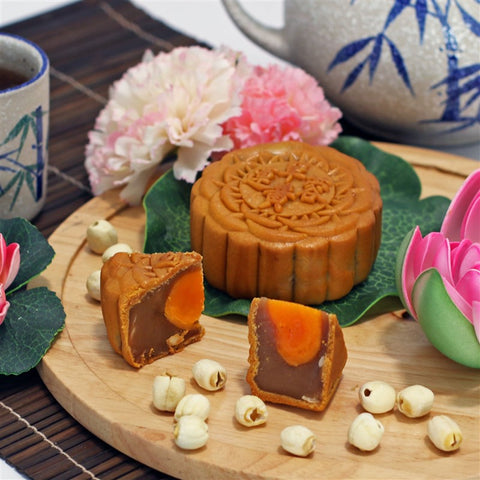Mid Autumn Mooncakes (4 pcs)
