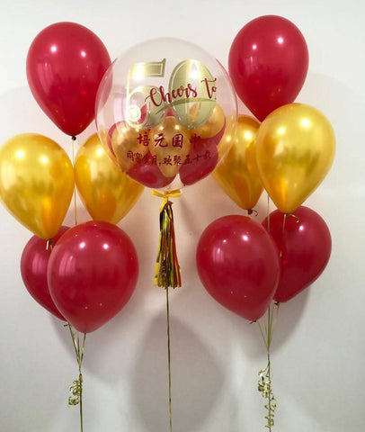 Personalized Bubble Balloon