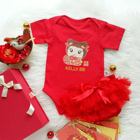 Cute GIRL CNY Wishing Many Hong Baos Angpaos Girl Set (Baby Tutu+Gift Box)
