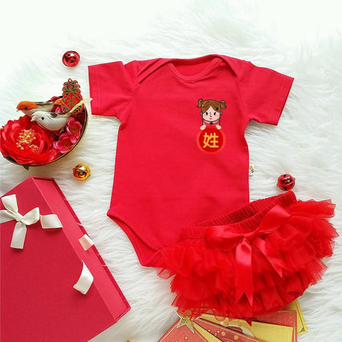 Baby Girl Pocket Chinese Surname - Girl Set (Baby Tutu+Gift Box) CNY 2019