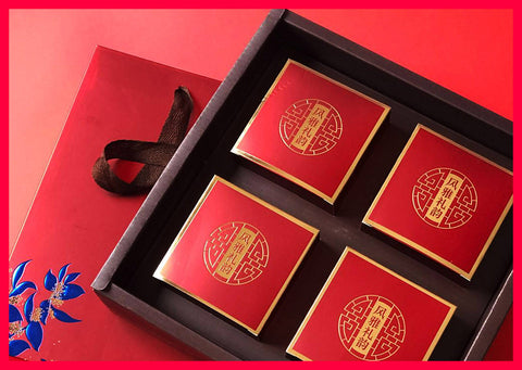 Mooncake Giftbox Set B - The Blessing