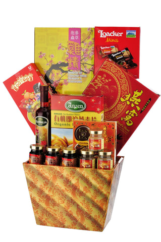 CNY Premium Hamper - HAPPINESS 春风满面 Chinese New Year 2019 (Free Delivery Within West Malaysia)