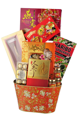 CNY Premium Hamper - GOOD LUCK 新春大吉 Chinese New Year 2019 (Free Delivery within West Malaysia)