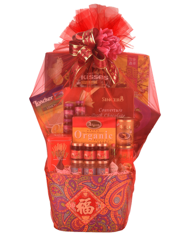CNY Luxury Hamper - GLORY 春光明媚 Chinese New Year 2021 (Free Delivery Within West Malaysia)