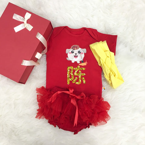 Puppy with Chinese Brush Surname GlitterGold (Red Tutu+Headband+GiftBox)