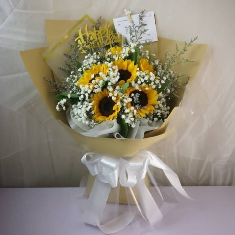 Joyful Sunflower Bouquet