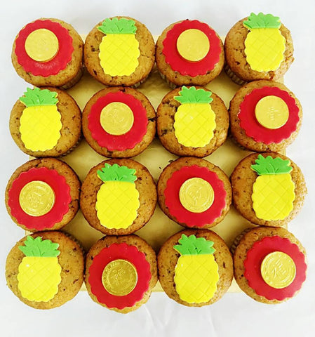 Double Gold Muffin Set (CNY Special)